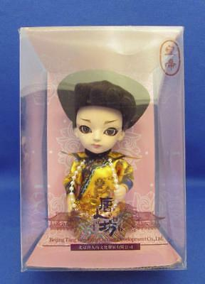 Chinese Porcelain Doll Wearing Yellow Traditional Costume - Beijing