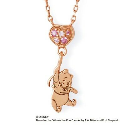 THE KISS Disney Winnie-the-Pooh / silver necklace