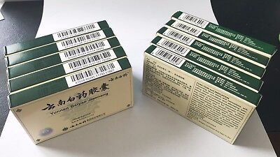 NEW Authentic 10 Boxes Yunnan YNBY Baiyao10x16=160 Capsules Seller First Aid云南白药