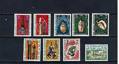 New Hebrides: 1977 new currency surcharge, part set, MNH