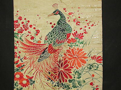 Vintage / Antique OBI Silk Brocade Phoenix and Chrysanthemum Repurpose Fragment