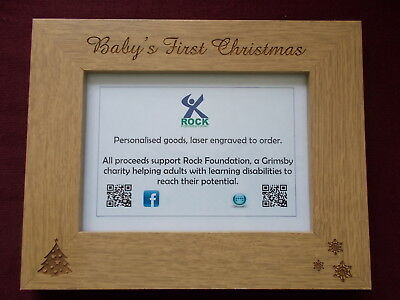 Baby's First Christmas Laser Engraved Picture Frame