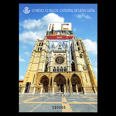 """Spain 2018 - 12 Month, 12 Stamps """"León Cathedral"""" Architecture - MNH"""