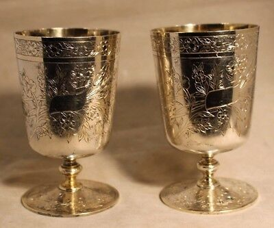 Pair of Antique Engraved Islamic .900 Silver Ottoman Stemware Cups c. 1910