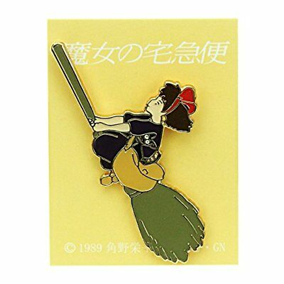 Kiki's Delivery Service pin batch witch broom MH-04