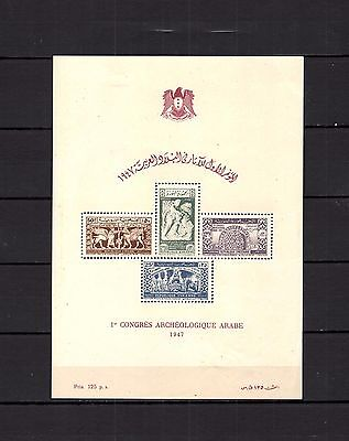 France Mandates Syrie Syria Congres Archeologiques Arabes Mh Sheet Lot (Syr 10)