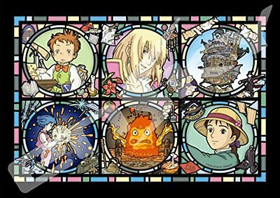 208-piece jigsaw puzzle Howl's Moving Castle Magic Castle news Art Crystal