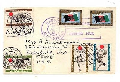 Afghanistan Asia Used Cover To Usa - Olympics Stamp See Scan Lot (Af 22)