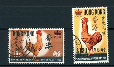 """Hong Kong SG257-258 """"Chinese New Year 1969"""" Used Postage Stamp Set"""