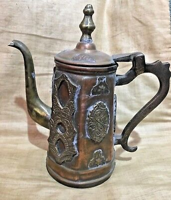 Vintage Old Arabic Red Brass & Copper Hand Engraved Dallah Coffee Tea Pot Ewer