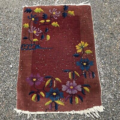 "Small 3' x 2' Vintage Antique Estate Found Chinese Rug 35"" by 25"""