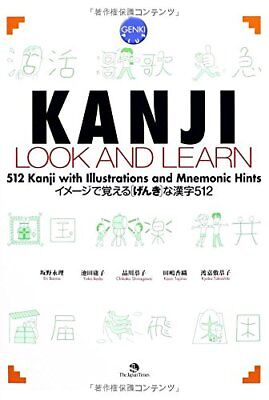 KANJI LOOK AND LEARN Work Study Japanese GENKI PLUS Textbook 512 Kanji Japan