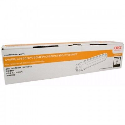 OKI 46490611 Genuine Cyan [6K Page] Toner Cartridge
