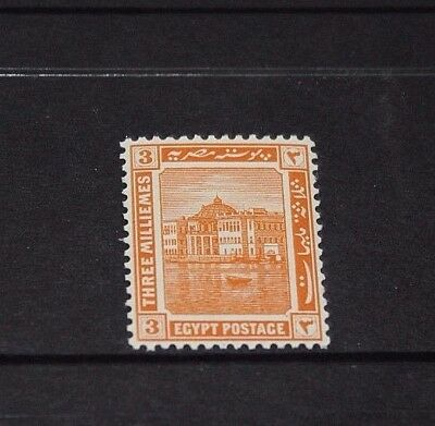 Egypt 1914 3M Orange Issue   Fine Mint  M//n/h
