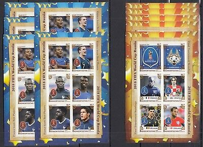 2*5x (10pcs) Sport Soccer Final Worl Cup 2018 imperf Private issue PL21 not MNH