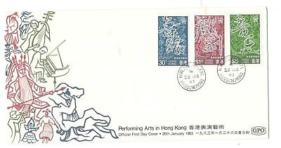 China Stamps Asia stamps Hong Kong Cover Multi Stamps 1983 Performing Arts