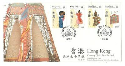 China Stamps Asia stamps Hong Kong Cover Multi Stamps to $5.00, 1989