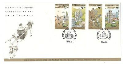China Stamps Asia stamps Hong Kong Cover Multi Stamps to $5.00 1989 Peak Tramway