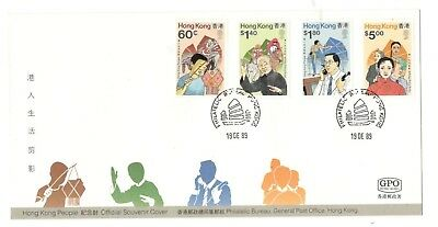 China Stamps Asia stamps Hong Kong Cover Multi Stamps to $5.00 1989