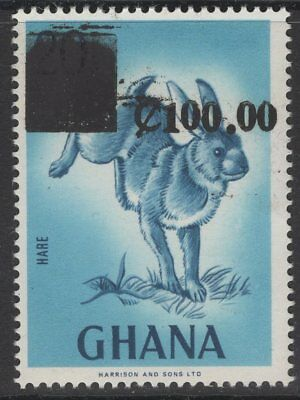 GHANA SG1261 1989 100c on 20np SURCHARGED MNH