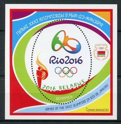 Belarus 2016 MNH Summer Olympic Games Rio 2016 1v M/S Olympics Stamps