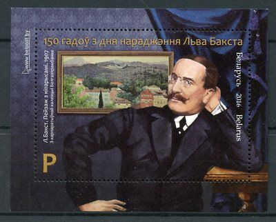 Belarus 2016 MNH Leon Bakst Russian Painter 1v M/S Art Paintings Stamps