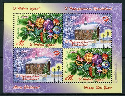 Belarus 2015 MNH Merry Christmas & Happy New Year 4v M/S Christmas Tree Stamps