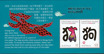 2018 Christmas Island Year of the Dog  Mini Sheet stamps MNH