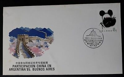 1985 China Chinese participation in Argentina Cover ties 8m Panda stamp