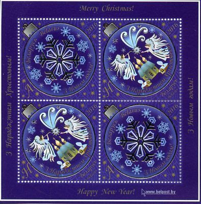 Belarus 2016 MNH Merry Christmas & Happy New Year 4v M/S Angels Stamps