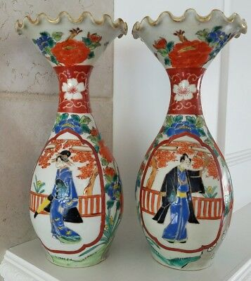 Pair Of Vintage Fluted Top Chinese Porcelain Vases/ Candlestick Holders