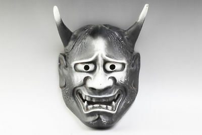 Old Japanese Iron Mask HANNYA Noh Kyougen Kagura Demon Devil Black and White