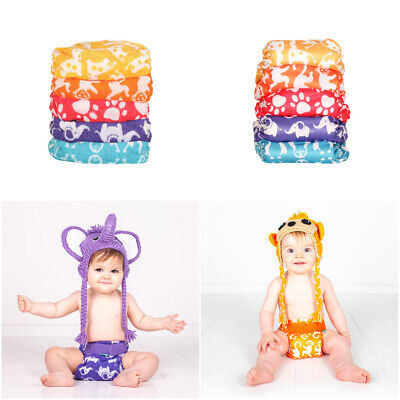 TotsBots Bamboozle Reuseable Nappy with PeeNut Waterproof Nappy Wrap Size 1 & 2