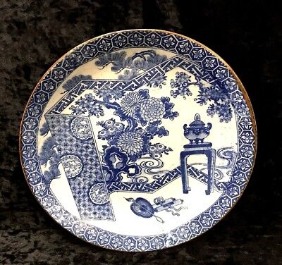 """SUPERB PLATTER ANTIQUE CHINESE WHITE & BLUE HAND PAINTED 18 1/4"""" Dia BIG & SOLID"""