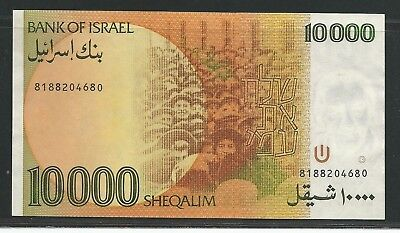 Israel 1984 Golda Meir 10000 Sheqalim Uncirculated but not Crisp