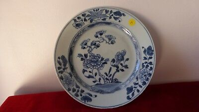 Antique chinese export porcelain plate. XVIIIth C Ancienne  Assiette Chine....A