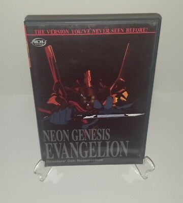 Neon Genesis Evangelion - Director's Cut: Resurrection [DVD 2004] Episodes 21-23