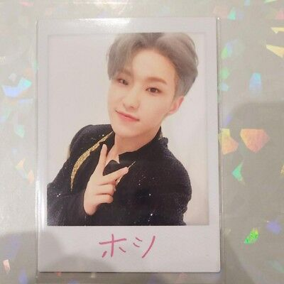SEVENTEEN HOSHI IDEAL CUT IN JAPAN CONCERT 2018 Limited Trading Card b083