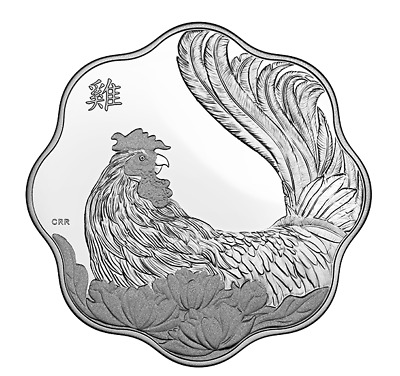 """Canada 2017 15$ Lotus Year Of The Rooster Lunar Series """"8"""" Silver Coin"""