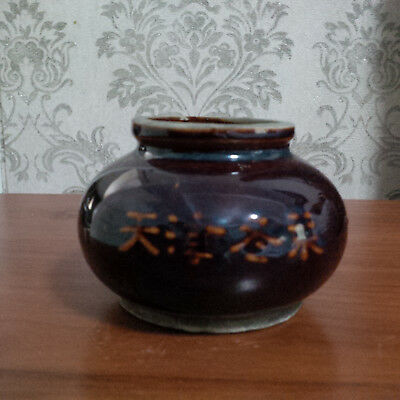 Rare and Antique Brown Glazed Jarlet w/ Carved Chinese Inscription