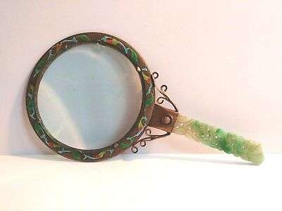 """Old Vintage Chinese Brass Magnifying Glass Jade Jadeite Handle ~ 5-5/8"""" long"""