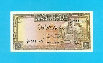 Syria  ( One Pound ) 1973 Fine