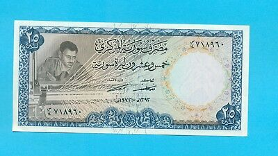 Syria  ( 25 Pounds ) 1973 Fine