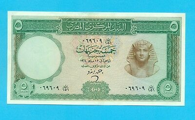 Egypt ( 5 ) Pounds 1964 XF