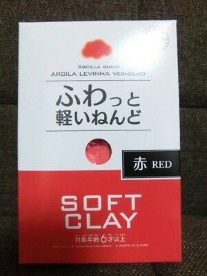 by Air Mail /DAISO Soft Clay Red Lightweight Made in JAPAN  DIY , Fluffy Slime