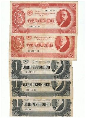 Russia Lot of 5 notes 1937