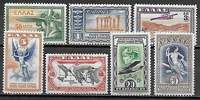 Greece stamps 1933 MI 355-361 AIRMAIL MLH VF