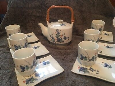 Vintage Japanese Tea Set