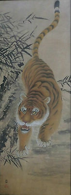 Chinese Artist? - Tiger on the Hunting