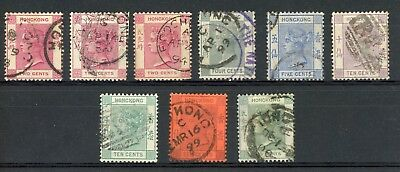 "Hong Kong SG32-39 ""Queen Victoria"" Used Postage Stamp Set"